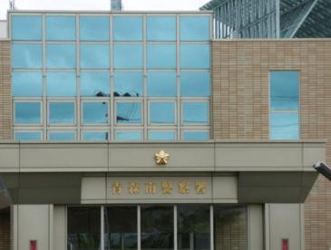 青森南警察署の画像1