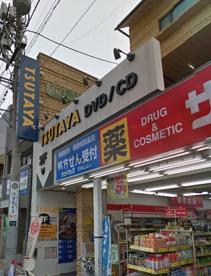 TSUTAYA 大岡山店の画像1