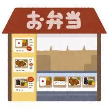 本家かまどや 稲美町店の画像