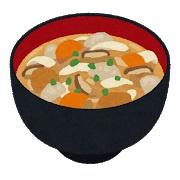 まいどおおきに食堂稲美国岡店の画像