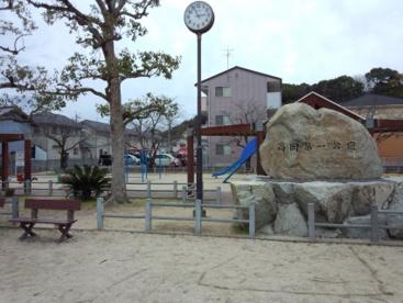 高岡第一公園の画像1