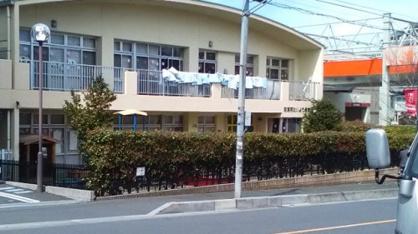 南浦和たいよう保育園の画像1