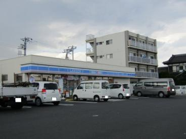 ローソン 日立相賀町店の画像1