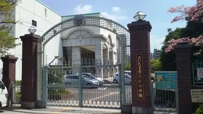 さいたま市立岸中学校の画像2