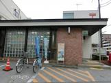 佐倉井野郵便局