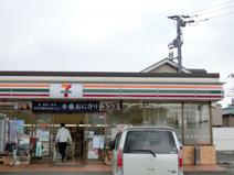 セブンイレブン八千代宮坂店