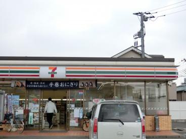 セブンイレブン八千代宮坂店の画像1