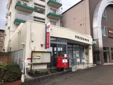 東鷲宮駅前郵便局(久喜市桜田3丁目)の画像1