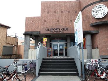U.I.スポーツクラブ南浦和の画像1