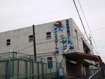 沼影市民プールの画像1