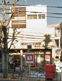 南品川二郵便局の画像1