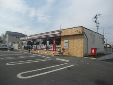セブンイレブン加須旗井西店(加須市旗井)の画像1
