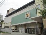 神戸市立夢野中学校