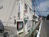 神戸鵯越郵便局