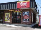 すき家 黒石泉町店