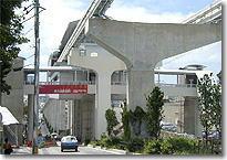 那覇市立病院前駅の画像1