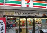 セブンイレブン 川崎鹿島田店