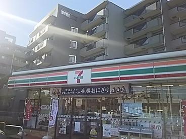 セブンイレブン南浦和3丁目店の画像1