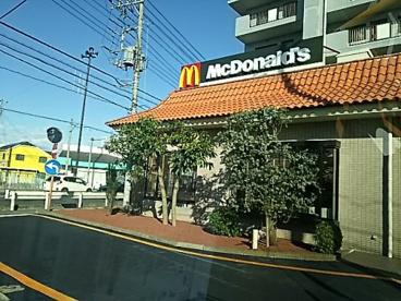 マクドナルド 浦和太田窪店の画像1