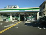 ファミリーマート さいたま太田窪店