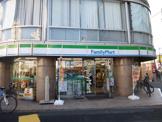 ファミリーマート・渋谷富ヶ谷一丁目店
