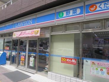 ローソン 渋谷笹塚二丁目店の画像1