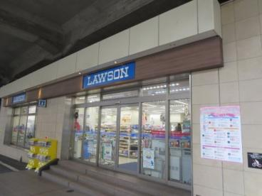 ローソン 京王クラウン街笹塚の画像1