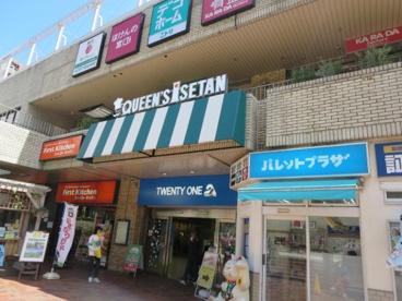 笹塚ショッピングモール TWENTY ONEの画像1