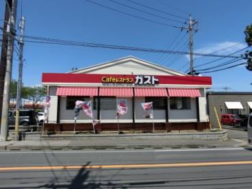 ガスト八千代大和田店の画像1