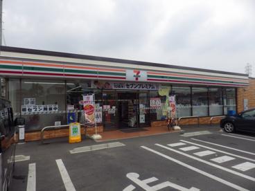 セブンイレブン四日市日永5丁目店の画像1