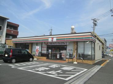 セブンイレブン四日市久保田2丁目店の画像1