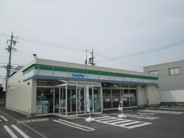 ファミリーマート西阿倉川店の画像1