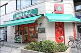 まいばすけっと新宿住吉町店
