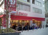 リンコス 六本木ヒルズ店