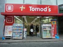 トモズ 神田和泉町店