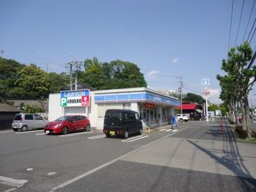 ローソン町田金井町店の画像1