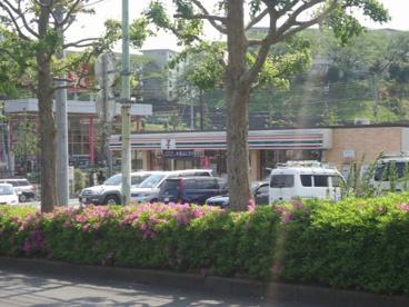 セブンイレブン町田藤の台東店の画像1
