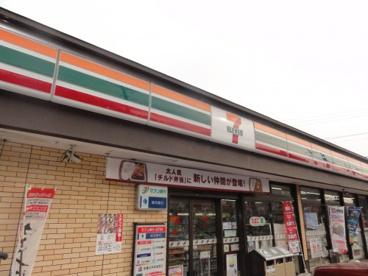 セブンイレブン南戸塚店の画像1