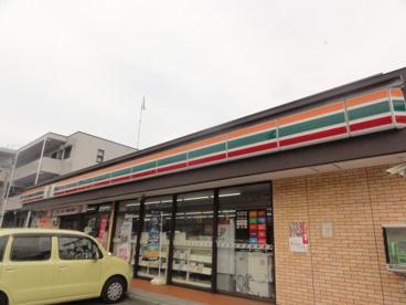 セブンイレブン南戸塚店の画像2