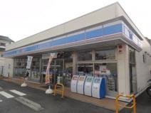 ローソン 南戸塚店
