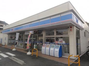 ローソン 南戸塚店の画像1