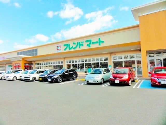 フレンドマート伊勢田店の画像
