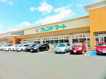 フレンドマート伊勢田店の画像1