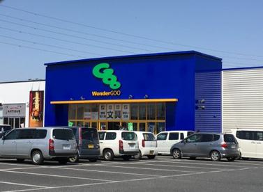 WonderGOO TSUTAYA・つくば店の画像1