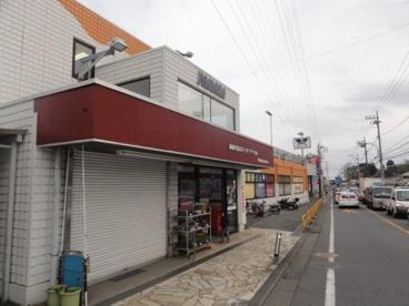 (株)やまか 南戸塚店の画像1