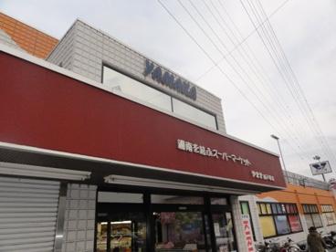 (株)やまか 南戸塚店の画像2