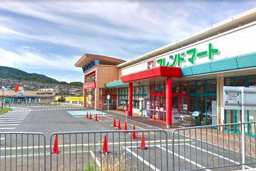 フレンドマート御蔵山店の画像
