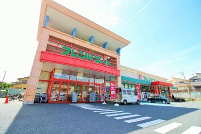 フレンドマート御蔵山店の画像2