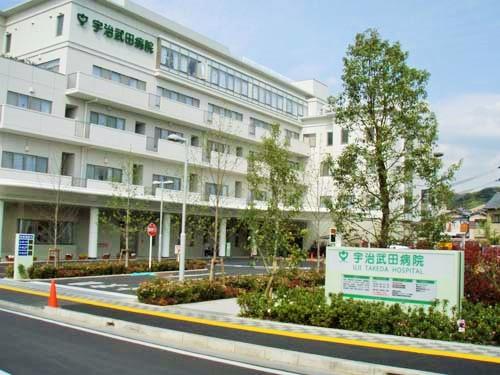 宇治武田病院の画像