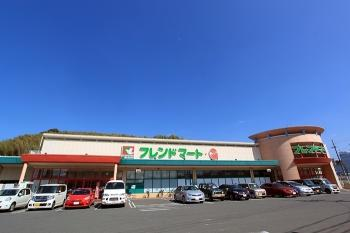 フレンドマートG宇治市役所前店の画像1